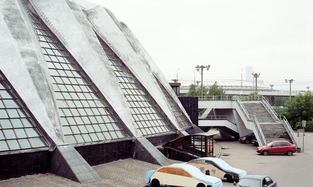 Anastasia Tsayder: 1980 Moscow Olympics