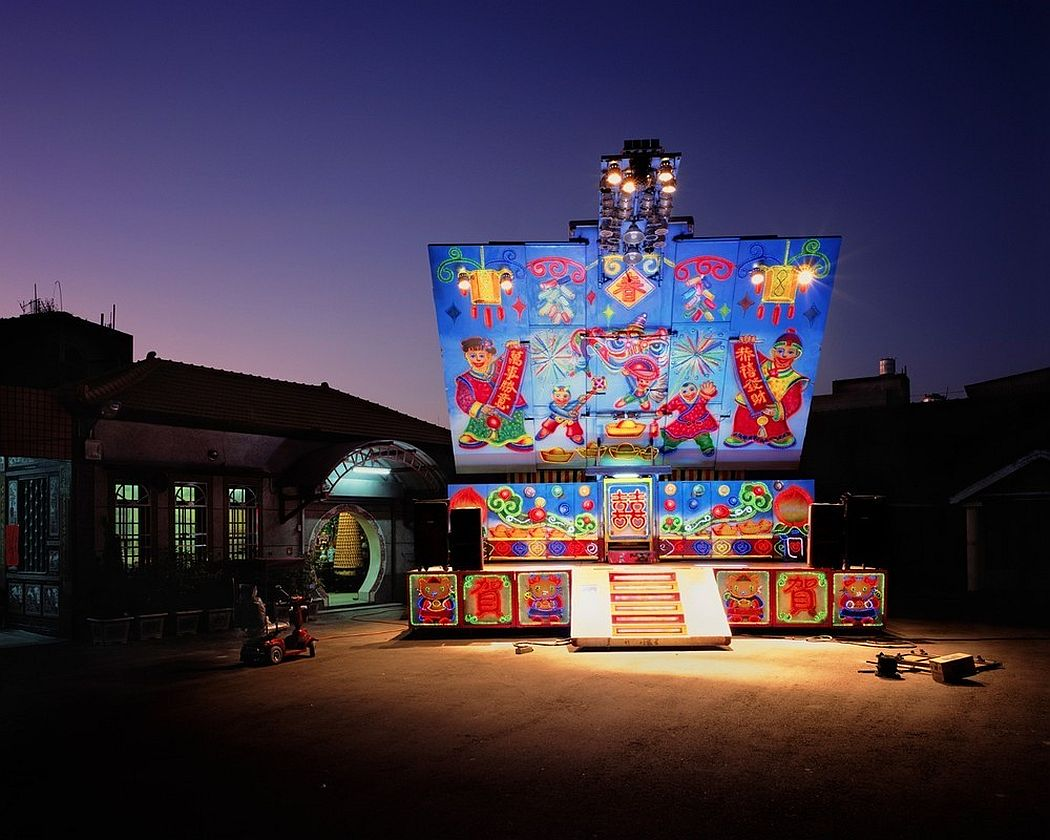 shen-chao-liang-stage-03