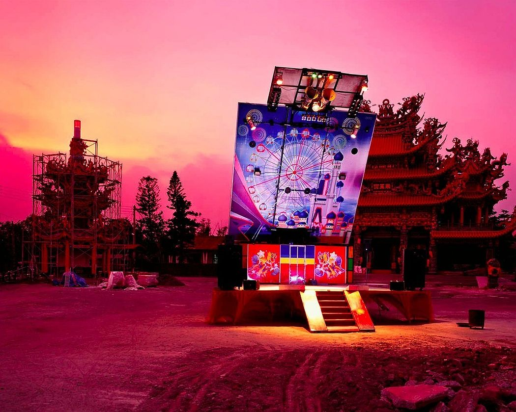 shen-chao-liang-stage-14