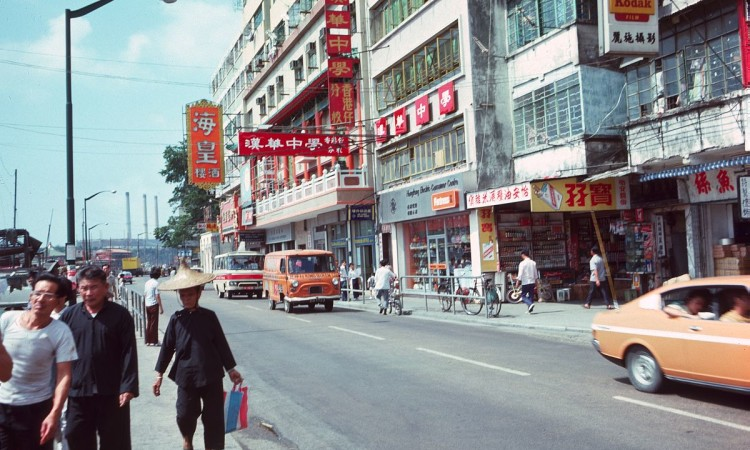 Vintage color: City Life of Hong Kong in 1976