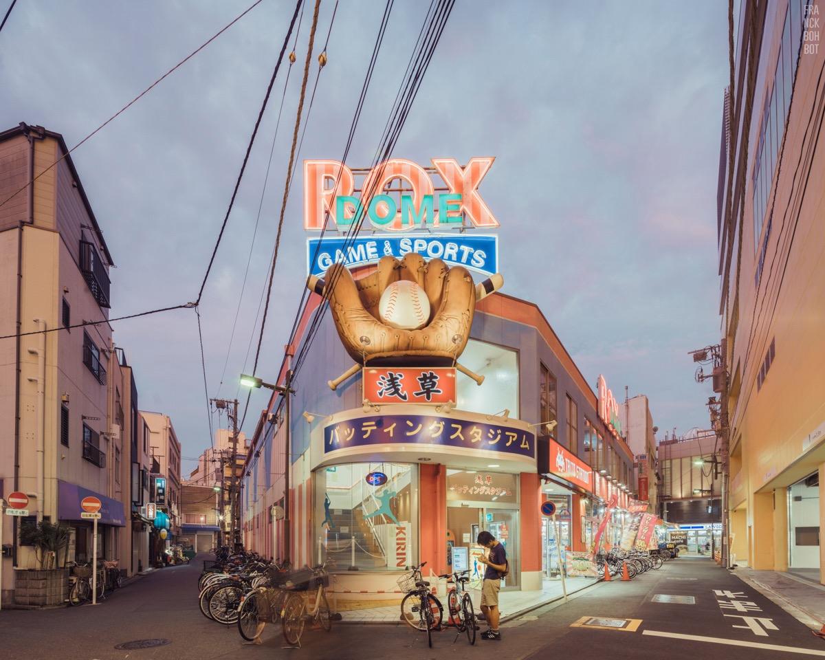 Franck_Bohbot-Tokyo_Murmurings-Photogrvphy_Magazine_07