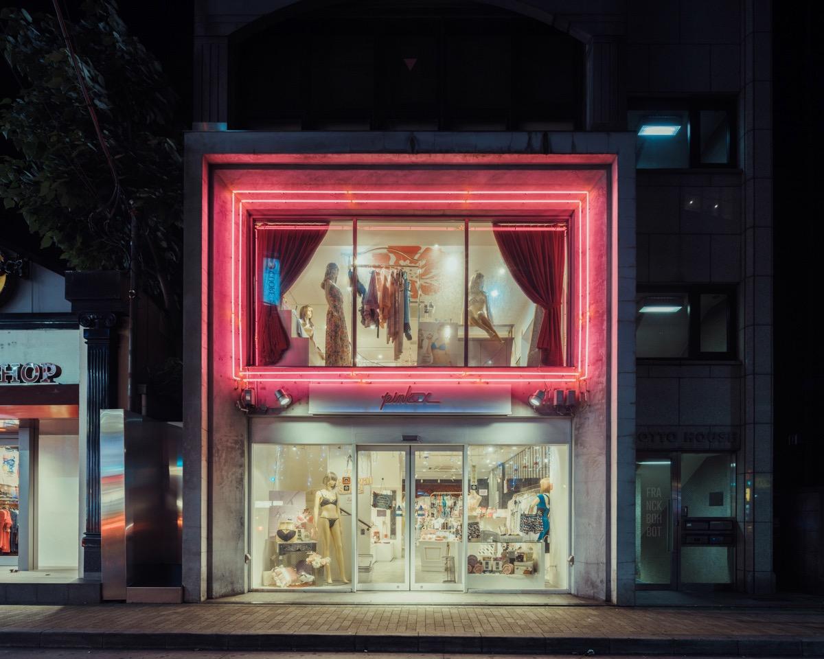 Franck_Bohbot-Tokyo_Murmurings-Photogrvphy_Magazine_11