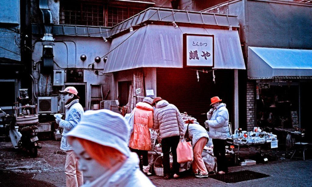 Philipp Zechner: Tokyo Radiant