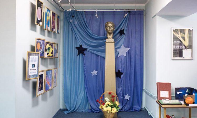 Daria Garnik: Gagarin