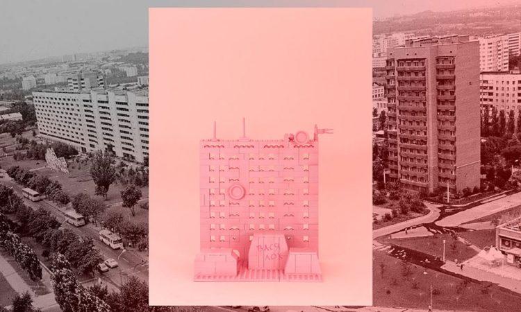 Andrii Dostliev: Fairy Castles of Donetsk