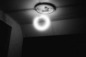 Hallucination © Ge Zeng