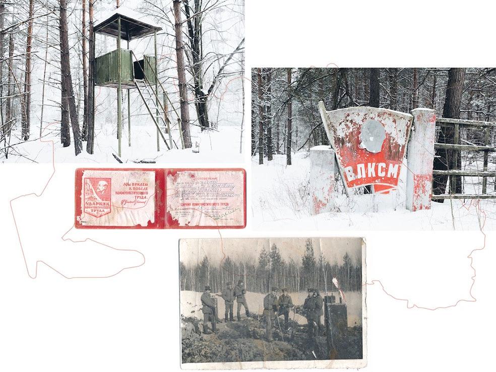 Untitled Project from Chernobyl © Maxim Dondyuk